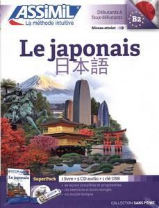 apprendre-japonais-catherine-garnier