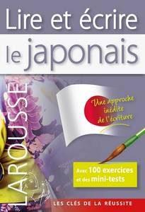 apprendre-japonais-collectif