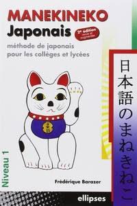 apprendre-japonais-frederique-barazer