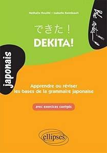 apprendre-japonais-nathalie-rouillé