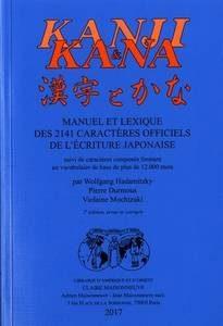apprendre-japonais-wolfgang-hadamitzki
